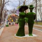 """Зеленые фигуры топиари """"Парочка"""""""