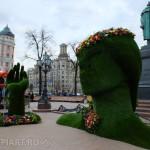 """Зеленая фигура топиар """"Весна"""""""