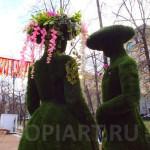 """Фигуры топиари из искусственной травы """"Кавалер и дама"""""""