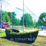 topiary_karkas_kupit