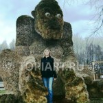 topiary sculpture King Kong from Russia