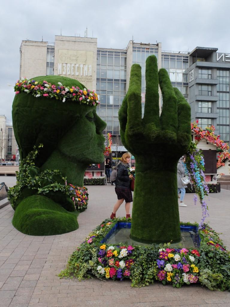 Изготовление зеленых 3Dфигур