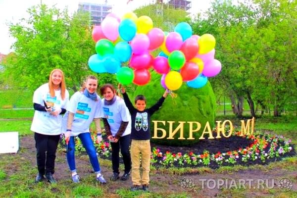 topiart_news_spb_1j