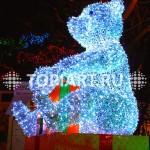 """Новогодняя светящаяся фигура """"Медведь сидящий с подарком"""""""